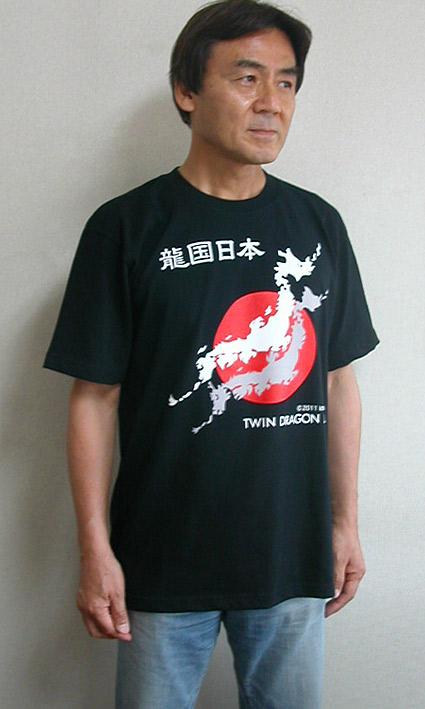 Twin-Dragonモデル写真